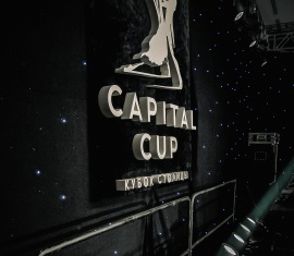 Capital Cup 2019
